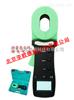 DP-1200钳型地阻仪/电阻测试仪/钳型接地电阻测试仪