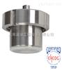 不锈钢材质-测量DL 9014膜盒(化学密封)