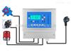 RBK-6000天然气泄漏报警器,天然气报警器