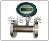 JN-LWGY型涡轮流量计价格