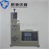 NZD-2纸张耐折度仪,电子耐折度仪,MIT式耐折度仪