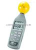TES-593高频电磁辐射检测仪