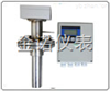 JN-LDFC系列分体插入式电磁流量计