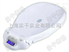 20kg上海婴儿电子秤