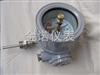 JN-WSSX系列防爆电接点双金属温度计