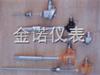 JN-电站测温用热电偶/阻