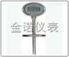 JN-SKW就地温度显示仪