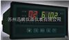 迅鹏SPB-XSL多通道温度巡检仪