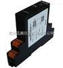 迅鹏仪器仪表 输出供电隔离器