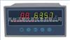 迅鹏SPB-XSL8带通讯巡检仪