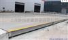 吴江电子磅//吴江地磅◆厂家◆安装◆售后
