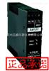 S4T-RR温度变送器台湾台技S4T-RR温度(热电阻)变送器