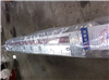 UHC-DB磁翻板液位计