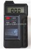 LZT-1150电磁辐射测试仪电场强度测试仪