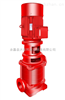 供��XBD16.0/13.8-80DL×8XBD XBD 切�消防泵