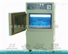 ZT-UV-50L高低温紫外线耐候试验箱