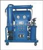 ZLJ雙級真空濾油機