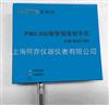 CW-RAT100 PM2.5 �h程智能�O控系�y