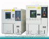 ZT-DTH-150A正台臭氧老化機