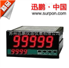 SPA-96BDE光伏专用直流电能表