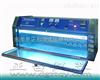 ZT-UV-50S紫外线抗老化测试机,紫外光测试仪