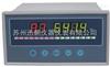 SPB-XSL16/A-HV0温度巡检仪