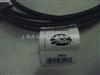 7M900供应广角带7M900耐高温皮带工业皮带
