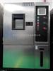 KQ-1000-TE调温调湿试验箱