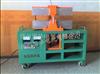 GHRBJ矿用电缆热补器,电缆热补器
