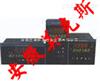 黄大仙免费资料大全_ 黄大仙XMZ100、XMT100智能数字显示调节仪