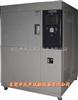 STST-80-03贵州冷热冲击试验箱