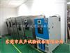 广东可程式恒温恒湿试验箱