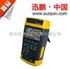 电压信号发生器