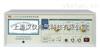 LK2675E型 泄漏电流检测仪