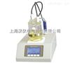微量水分测定仪HY-KF102型