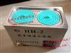 GHH-2精密数显恒温水浴锅(两孔)