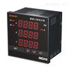 JCJ636V智能三相电压表