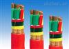 ZR-BPGGP3*50+2*35硅橡胶绝缘护套变频电缆