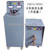 SDDF-3000A大電流發生器
