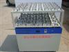 双层大容量摇瓶机ZH-500-80