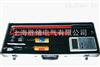 WHX-600A無線核相儀