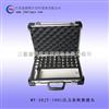不锈钢压力表转换接头(25件套)首选金湖铭宇自控设备有限公司