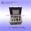 智能箱式压力校验仪 便携式压力校验仪