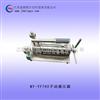 手动液压源 手动气压源 压力源仪表厂家