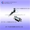 便携式真空压力压泵压力校验仪