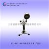 手持式气压泵MY-YFT-B6质美价廉