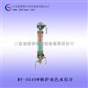 MY-SG49W型锅炉双色水位计-厂家直销