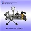 压力校验台 油压校验台 进口压力泵