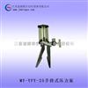 手持式压力泵 液压压力泵