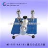 微压台式压力源(泵)价格厂家,批发销售